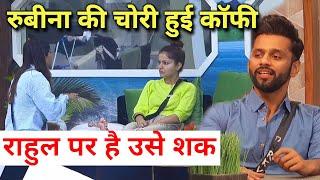 Shocking Rubina Ne Chori Hui Coffee, Rahul Par Rubina Ne Jataya Shak, Bigg Boss 14 Live Feed