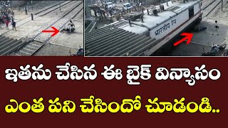 Boy Miraculously Escapes From Train Incidence   Top Telugu Tv