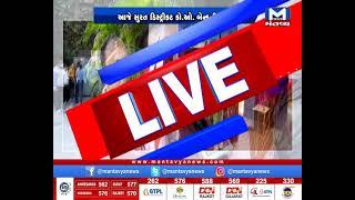 Surat:ડિસ્ટ્રીકટ કો.ઓ.બેન્કની ચૂંટણી, 13 બેઠકો માટે મતદાન પ્રક્રિયા શરૂ|District Co-op Bank Election