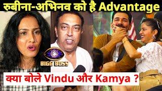 Shocking Rubina Aur Abhinav Ko Mile Advantage Par Kya Bole Vindu Aur Kamya? | Bigg Boss 14