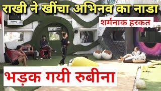 Shocking Rakhi Ne Khicha Abhinav Ka Nada, Bhadak Gayi Rubina, Sharmanak | Bigg Boss 14 Live Feed