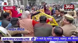 बिना अनुमति रैली निकालने पर सपा नेताओं के खिलाफ मुकदमा दर्ज