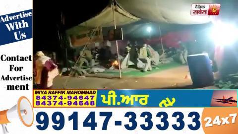 Breaking: UP Police ने देर रात इस Highway से उठवाया किसान धरना, उखाड़ दिए Tent