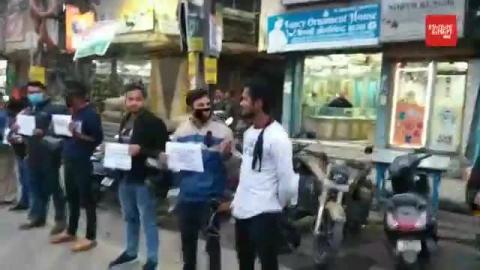 गणतंत्र दिवस के दिन दिल्ली में हुई हिंसा के दौरान राष्ट्रीय ध्वज के अपमान पर सिलीगुड़ी में भाजपा युवा मोर्चा का प्रदर्शन।