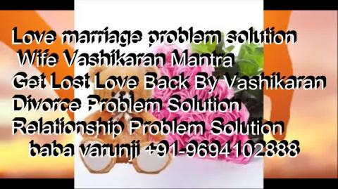 +91-9694102888  Voodoo Spell Specialist Baba ji in Delhi