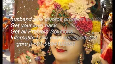 +91-9694102888  Vashikaran mantra to marry boyfriend in Delhi
