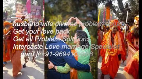 +91-9694102888  yakshini specialist baba ji in Delhi