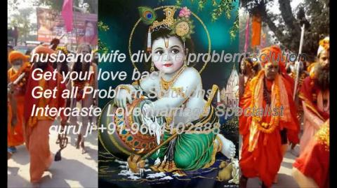+91-9694102888  Love Divorce Problem Solution   IN Kochi