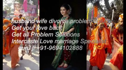 +91-9694102888  Childless Woman Problem Solution   IN Kochi