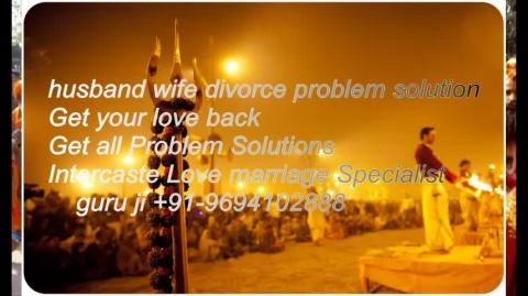 +91-9694102888  Common Relationship Problems & Solutions   IN Kochi
