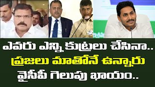 Botsa Satyanarayana Comments Over AP Local Body Elections | Nimmagadda Ramesh Kumar | Top Telugu Tv