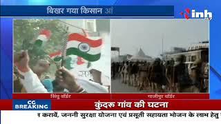 farmers Protest || Ghazipur Border पर हलचल बढ़ी, किसानों का धरना खत्म कराने को लेकर CM Yogi सख्त