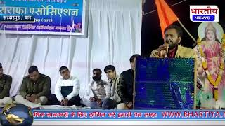 एक शाम राष्ट्र के नाम कार्यक्रम में नगर की प्रतिभाओं द्वारा प्रस्तुतियां दी गई। #bn #Dhar #mp