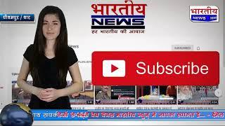 पीथमपुर में कोरोना वैक्सीनेशन का प्रथम चरण शुरू किया गया। #bn #Dhar