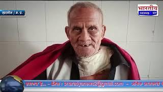 सनावद अवन्तिका सुत मिल मे घुसा तेंदुआ, एक व्यक्ति को किया घायल, मची अफरा तफरी... #bn #mp