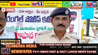 AWARENESS SEMINAR ON HELMETS FOR MOTORISTS BY TRAFFIC ACP BALASWAMY AT MULUGU WARANGAL