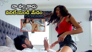 నా వల్ల కాదు వదిలేయండి మేడం | Latest Telugu Movie Scenes | Vimal | Ashna Zaveri