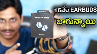 Samsung Galaxy Buds Pro with intelligent ANC Unboxing telugu