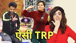 Shocking Bigg Boss 14 Ki TRP Sunkar Ud Jayenge Hosh, Rubina Rahul Ke Vajah Se Hai Ye TRP?