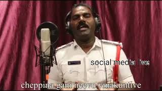 Corona Song Lyrics By Vijayawada Police | social media live