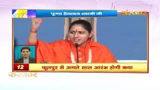 Bhakti Top 20 || 17 November 2020 || Dharm And Adhyatma News || Sanskar....