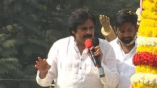 Pawan Kalyan Gudivada Meeting Full Speech | Pawan kalyan Vs Kodali Nani | social media live
