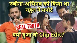 Rahul Ne Rakhi Mudde Par Kiya Tha Rubina-Abhinav Ko Support, CLIP EDITED, Here's Real Truth | BB14