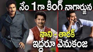 telugu bigg boss 3 l Bigg Boss Telugu Season 3 TRP Ratings I Nagarjuna Creates New record