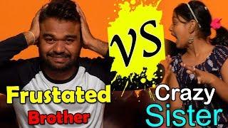 frustated brother vs crazy sister I telugu comedy videos I telugu short films I rectv india