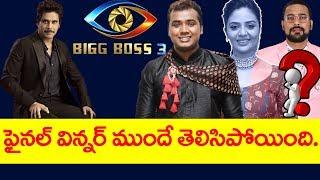 bigg boss 3 telugu final contastants I bigg boss 3 telugu I akkineni nagarjuna I rectv india