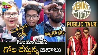 Venky Mama Public Talk I Venky Mama Movie Review I Venkatesh I Naga Chaithanya I RECTV INFO