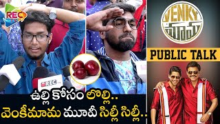 Venky Mama Movie Review At Imax I Venky Mama Public Talk I RECTV INFO