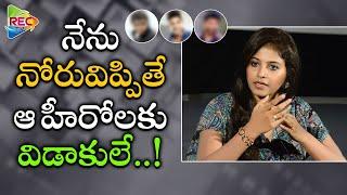 Anjali Reveals Shocking Facts About Tamil Heroes I Kollywood News I Anjali Jai I RECTV INFO