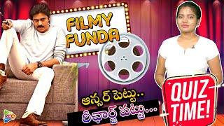 Pawan Kalyan Top 5 Unknown Facts I Daily Filmly Quiz I Telugu Movie Contest I RECTV INFO
