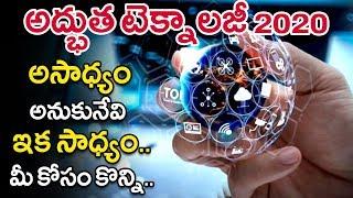 Foldable Tv And Mobiles 2020 I Foldable smartphone I Telugu Tech News I New Smartphones I RECTV INFO