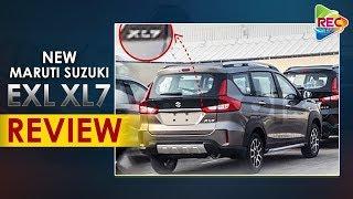 Maruti Suzuki XL7 Launch In India 2020 I Maruti Suzuki XL7 I Telugu Tech News I RECTV INFO