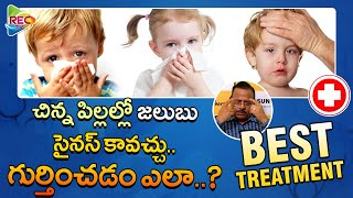Sinus Treatment I Sinus Symptoms And Problems I Best Health Tips I RECTV INFO