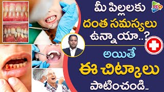 Dental Problems In Telugu I Different Types of Dental Braces for Your Teeth I Best Health Tips