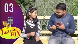 Just For Fun I Telugu Comedy Web Series I Episode 03 I Funny Videos I RECTV INFO
