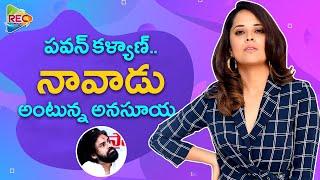 Anasuya Play A Different Role In Pawan Kalyan Next Movie I Krish Movie I Telugu Film Updates I RECTV