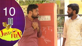 Just For Fun I Telugu Comedy Web Series I Episode 10 I Funny Videos I RECTV INFO