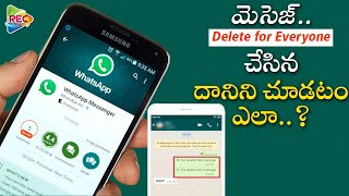 Tech News whatsapp new update 2020 - whatsapp ghatak version 2020 | whatsapp new super update 2020