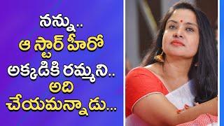 Telugu Film Updates I Pragathi Aunty Sensational Comments On Tollywood Star Hero I RECTV INFO