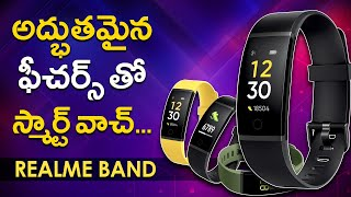 Tech News Telugu I Realme Band I Realme Band Unboxing I Realme Fitness Band I RECTV INFO