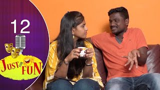 Just For Fun I Telugu Comedy Web Series I Episode 12 I Funny Videos I Telugu Comedy Videos I RECTV