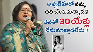 Tollywood Updates I Vanisri Shocking Comments On Star Hero I Unknown Facts I RECTV INFO