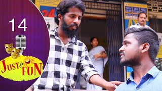 Just For Fun I Telugu Comedy Web Series I Episode 14 I Funny Videos I Telugu Comedy Videos I RECTV