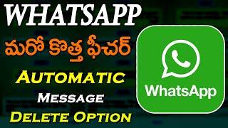 Tech News Telugu I Whatsapp New Update 2020 I Whatsapp New Features 2020 I RECTV INFO