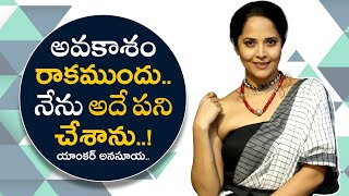 Telugu Film Updates I Anasuya Real Life Story I Jabardasth I Unknown Facts I RECTV INFO