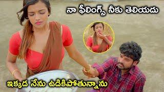 ఇక్కడ నేను ఉడికిపోతున్నాను | Latest Telugu Movie Scenes | Vimal | Ashna Zaveri
